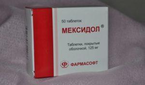 Мексидол и феназепам при ВСД