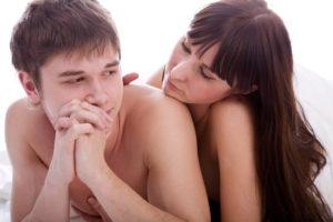 Первый половой акт/первый секс