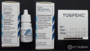Лекарство от вазомоторного ринита