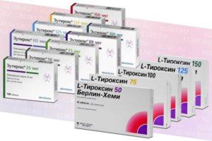 Какую дозу Л-Тироксина принимать