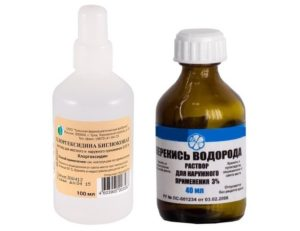 Перепутал хлоргексидин с перекисью водорода