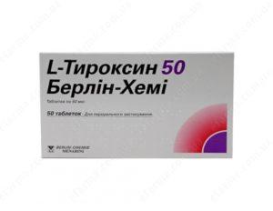 Л-тироксин - причина экстрасистологии?