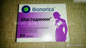 Мастодинон c фолиевой кислотой