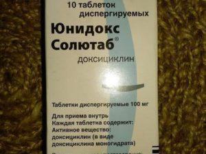 Лечение гонореи Юнидокс солютабом