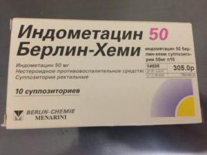 Индометацин при гипертонусе матки