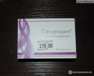 Лечение выпадения волос гомеопатией