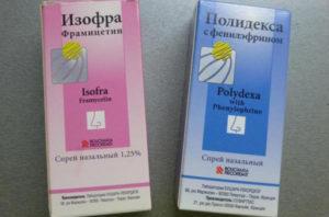 Изофра или полидекса