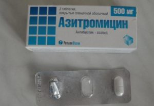 Как правильно принимать Азитромицин?