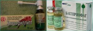 Лечится ли повышенный пролактин и золотистый стафиллокок гомеопатией