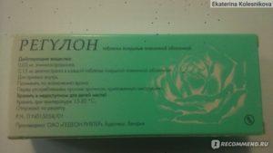 Как продолжить курс противозачаточных таблеток после пропуска 4-х активных таблеток