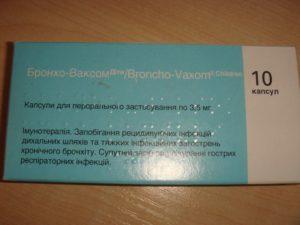 Имунорикс и Бронхо-ваксом