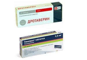 Какими препаратами снимают тонус матки