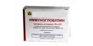 Иммуноглобулин А НОЛЬ