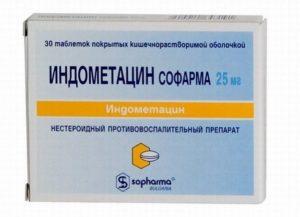 Индометацин или немисил при зачатии