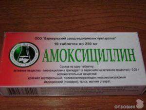 Пить антибиотик или не пить болит горло