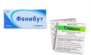 Kакие препараты можно сочетать с Фенибутом,