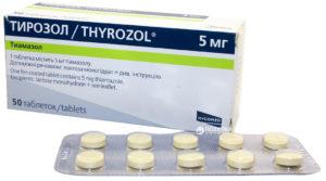 Лечение тирозолом