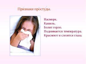 Болит горло без симптомов простуды