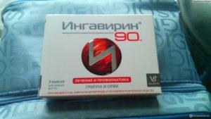 Ингавирин и ацикловир