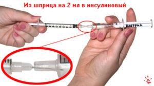 Клексан через инсулиновый шприц