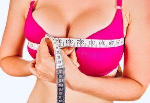 Изменение размера груди