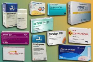 Какие таблетки от сахара принимать?