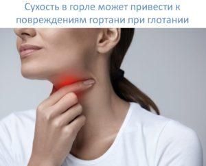Болит горло каждый день