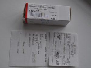 Иммуноглобулин при отрицательном резусе беременной