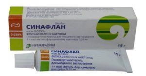 Как отменить ребенку гормональный препарат синафлан