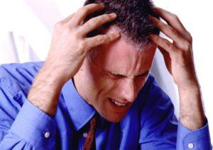 Быстрая утомляемость, голова не соображает