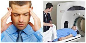 Болит голова, прошла МРТ