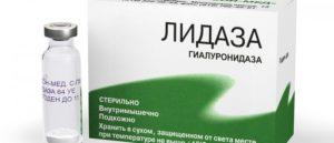 Лидаза и лидокаин