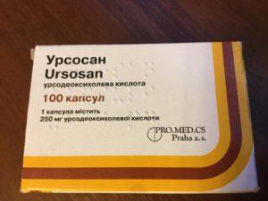 Как правильно пить Урсосан?