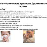 Болит и немеет поясница справа и правое подреберье