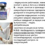 Как ухаживать за кожей после радиоволнового удаления контагиозного моллюска