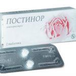 Болит горло, хронический тонзиллит и гайморит