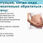 Лимфома в -клеточная