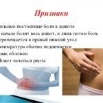 Болячка после криодеструкция гемангиомы